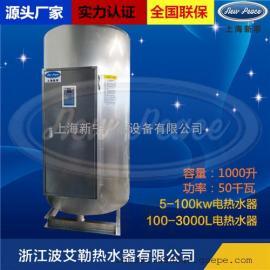 容积1000升(260加仑)商用容积式电热水器