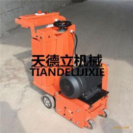 天德立XBJD-300型7.5KW电动铣刨机 厂家直销