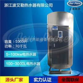 健身房洗澡用商用热水器/热水炉
