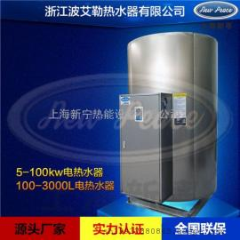 100kw1500L电热水器