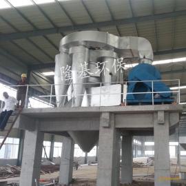高效节能选粉机 厂家直销转子选粉机 矿渣选粉机