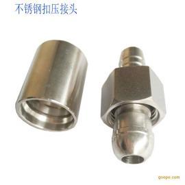 高压胶管接头@达尔罕高压胶管接头@高压胶管接头生产厂家