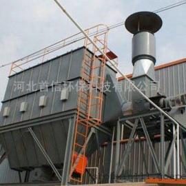 河北首信中央木工除尘系统生产厂家 木工厂除尘器 木工旋风除尘器
