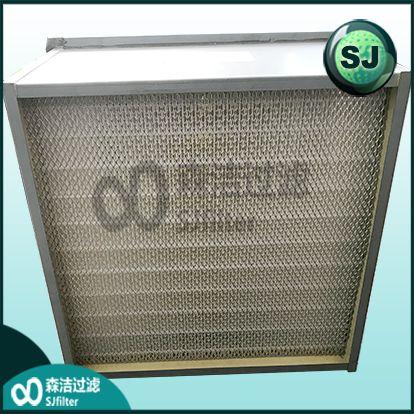 高效无隔板空气过滤器