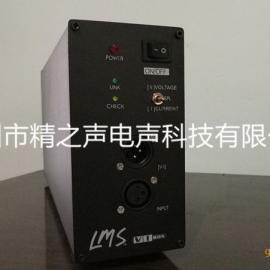 LMS4.6电声测试仪器,喇叭音响测试仪 喇叭参数测量