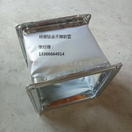 供应硅玻钛金软管 北京金领华通