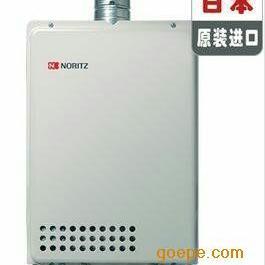 GQ-2037WS