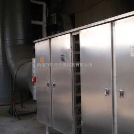 硫醚类废气治理