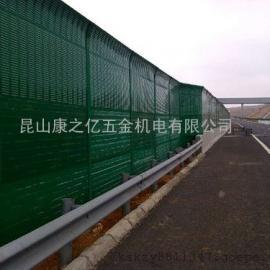 河北高速公路声屏障厂家