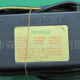 YWE-103瓦斯点火器@红外线炉头点火器