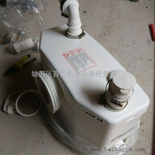 地下室厨房专用 全自动污水提升器 一体化污水提升装置 设备