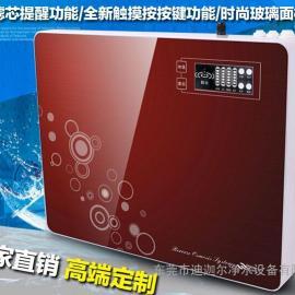 5级400G大流量反渗透纯水机 大流量无桶RO机 纯水机