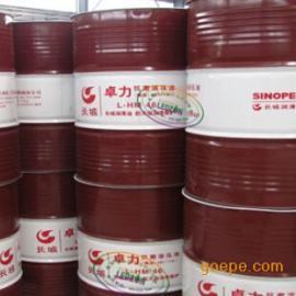 湖北武汉长城牌46号抗磨液压油厂家供应