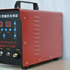 仿激光冷焊机 不锈钢薄板冷焊修复机 精密补焊机 金属冷焊修复机