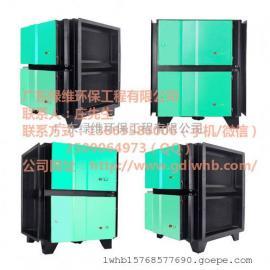 静电油烟净化器_餐饮油烟净化器_惠州油烟净化设备