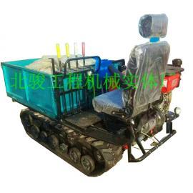 四不像小型运输拖拉机 山区农用小型履带车 山区果园采摘车