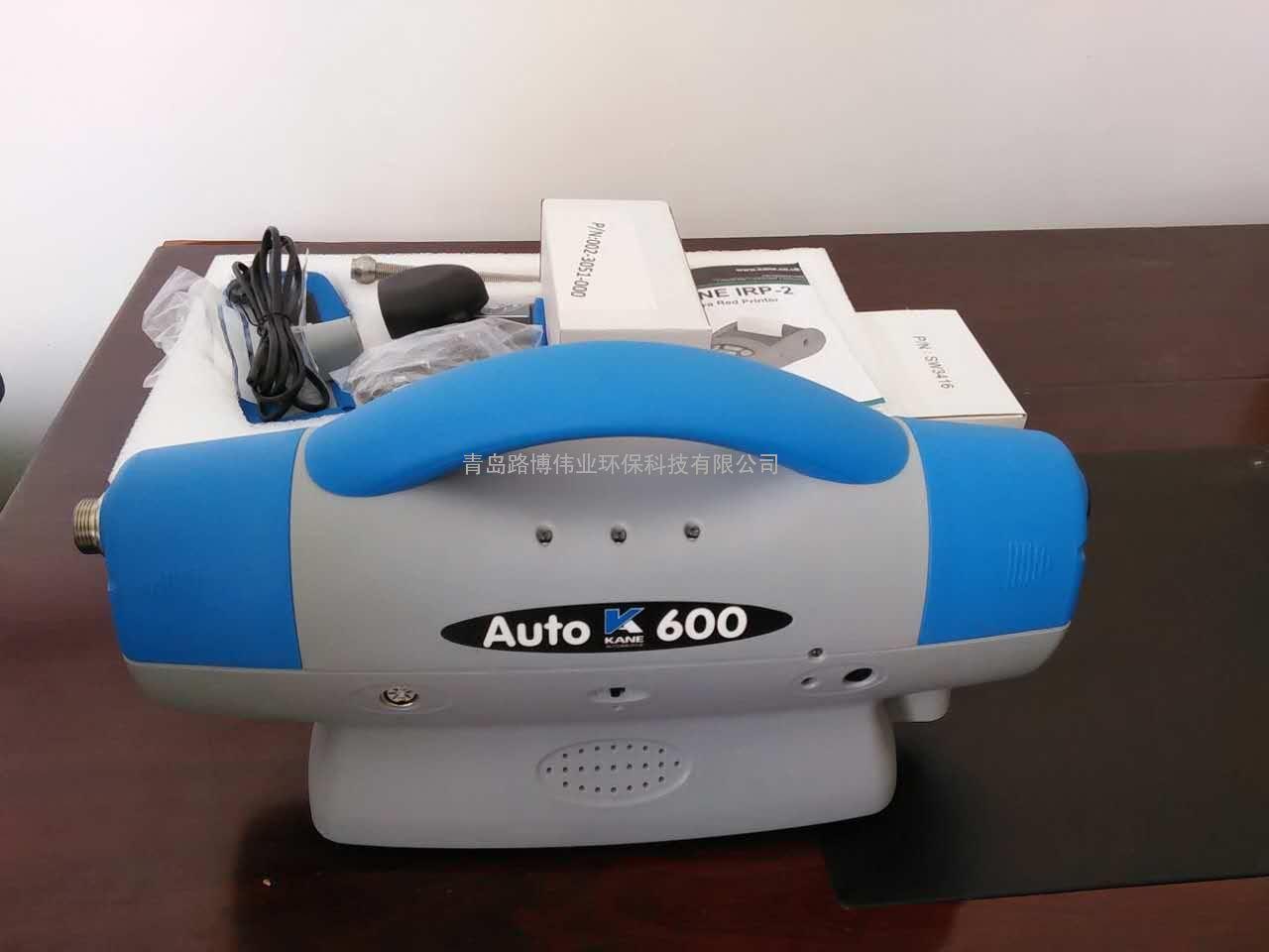 英国进口凯恩汽车尾气排放检测仪AUTO-600