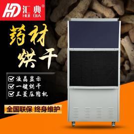 耐高温除湿机药材烘干抽湿机软管商业干燥工程防潮工业除湿烘干机