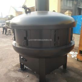 大型UFO太空舱烤鱼炉 电烤圆形半圆形烤鱼炉 商用大型烤鱼烤海鲜�