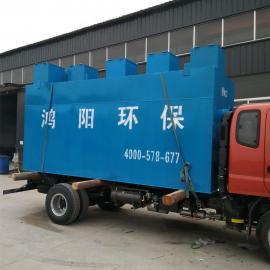 新余一体化印染污水处理设备