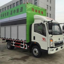 嘉中科技车载污水处理设备,环保污物分离车