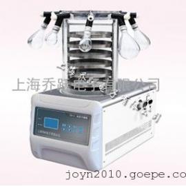 佛山真空冷冻干燥机,浙江挂瓶型冷冻干燥机