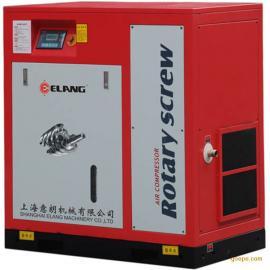 意朗永磁变频螺杆式空压机ERC-20SA15KW螺杆空压机
