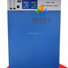 二氧化碳培养箱HH.CP-01组织细胞培养箱操作说明
