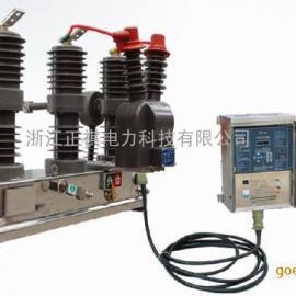 正祺电力直销ZW32YC-12/M永磁真空断路器