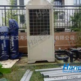 家用中央空调外机噪声治理