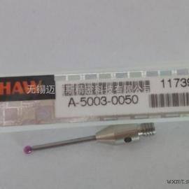 A-5003-0050 英国RENISHAW三坐标测针 三次元测针