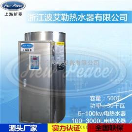 容量150升-500升大容量电热水器