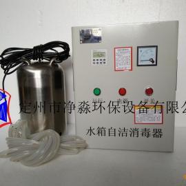 WTS-2B内置式水箱自洁消毒器臭氧发生器