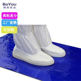 蓝色粘尘垫24*36寸 PE粘尘垫 无尘室防静电粘尘垫 生产厂家批发