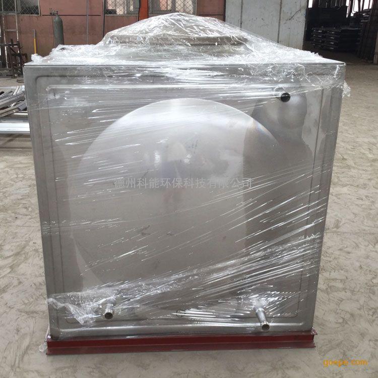 科能专业供应 SUS食品级304生活专用 模压不锈钢水箱 爆款热卖