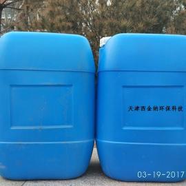 北京重油污清洗剂