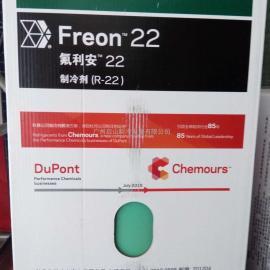 科慕氟利安 R22 22.7格力空调专用雪种Freon22