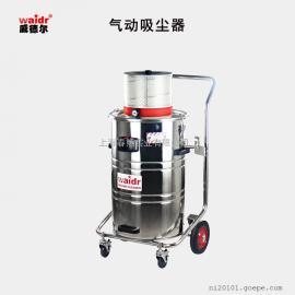气动防爆工业吸尘器WX-180电子厂机械加工车间用吸尘器