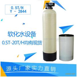 YD-2844粤戴0.5吨小型全自动洗涤锅炉用软化水设备软水器