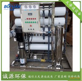5吨工业反渗透设备 纯净水设备 RO设备