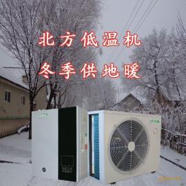 空气能低温变频机|低温变频多功能机|夏季供冷机冬季供地暖机