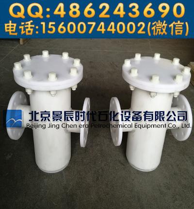防腐PP篮式过滤器规格全 DN100 PP蓝式管道过滤器DN80