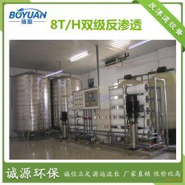 8吨双级工业反渗透设备 纯净水设备 RO设备