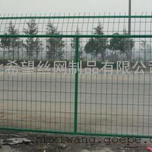公路边护栏/公路两侧护栏/公路护栏网