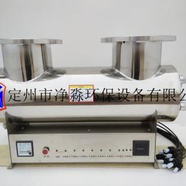 大功率紫外线消毒器净淼JM-UVC-750水处理设备