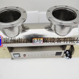 小区用JM-UVC-750紫外线消毒器水处理设备
