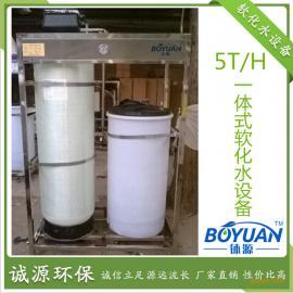 河北唐山食品加工软化水设备 印染行业软化水 酒店软化水更换设备