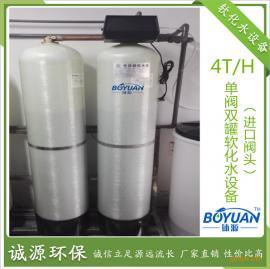 富莱克(FLECK)9500一用一备软化水 双罐软化水设备