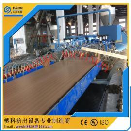 PVC中空格子板 木塑门板生产线设备