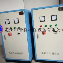 SCII-5HB外置式水箱自洁消毒器臭氧发生器